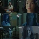'화유기' 인어 역 맡은 배우는 누구?…걸그룹 와썹 수진