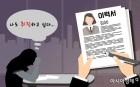 """[J노믹스]""""고용효과 제한적…노동시장 개혁, 숙련자 육성으로 풀어야"""""""