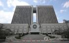 서울중앙지법, 19일 전체 판사회의 연다…법관들 모여 사무분담 논의