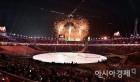 평창동계올림픽 '대박'에 가려진 '옥에 티'…연이은 입장권 사기로 국제 망신