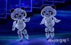 미리보는 '베이징 동계올림픽'…평창과 뭐가 다를까?