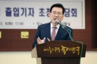 유덕열 동대문구청장, 3선 도전 선언