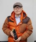 용인시 동주민센터 난입 범인 제압한 김주경씨에 '용감한시민상'