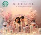 '과자·술·커피·운동화' 죄다 벚꽃 물들어…쏟아지는 체리블라썸 한정판종합