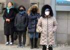 [오늘 날씨] 22일 꽃샘추위에 기온 뚝, 출근길 '쌀쌀'
