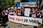 '드루킹 특검' 논의 확산…'진상 규명 vs 혼란만 가중'