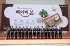 본그룹 순수본, 전북 익산 본라이프푸드랩 준공식 개최