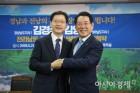김영록-김경수 후보, 전남-경남 상생발전 정책협약