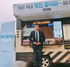 """송혜교 """"우리 막내 형식아 힘내라"""" 응원에 박형식 '공손 인증샷'"""
