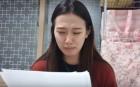 '양예원 노출사진 재유포범' 구속영장 신청