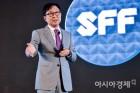 삼성전자, 중국서 '파운드리 포럼' 개최...첨단공정·전략 소개