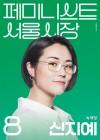 """박훈 변호사 """"'시건방 사진' 사건으로 조리돌림 당해"""" 호소"""