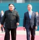 7부 능선 넘은 판문점 선언…'완전한 비핵화'만 남았다