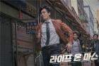 가수 신해경, 오는 14일 '라이프 온 마스' 두 번째 OST '너는 어디쯤' 공개