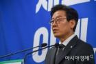 지관근, '이재명-코마트레이드 이준석 관계' 의혹 제기한 글 재조명