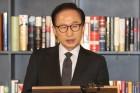 """이명박 """"적폐청산 검찰 수사는 정치 공작이자 정치보복"""""""