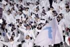 평창올림픽, 남북이 함께 여는 평화·성평등 축제로