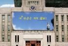 '내 마음은 지지 않아' 송신도 할머니 목소리 서울광장 채운다