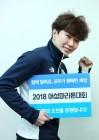 """""""다음 목표는 국내 최초 남자 1000m 금메달"""""""