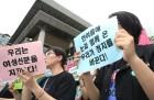 """""""탁현민 1심 판결 규탄한다"""" 진보·보수 여성단체들 한목소리로 비판"""