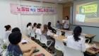 서울시 금천직장맘지원센터, G밸리 엄마·아빠 4904명 상담 지원