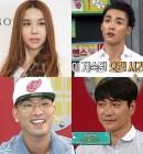 [엑's 토크] '비디오스타', 스타들의 고백·복귀의 장이 된 비결