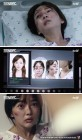 화가 겸 배우 윤송아, '크리미널마인드' 범죄 피해자로 특별출연 '연기 투혼'