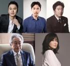 """'의문의 일승' 측 """"장현성부터 김희원까지, 명품 라인업 완성"""""""