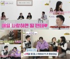 """'영수증' 슬리피 """"스웩 쫓다 가랑이 찢어져요"""" …7만원 통장 잔액 공개"""