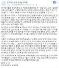 """[공식입장 전문] 연극협회 경남지회 """"이윤택 이어 번작이 대표 성폭행 참담…제명"""""""