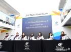 평창동계올림픽 한국 女쇼트트랙 팀 기자회견 개최[포토]