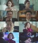'미스티' 김남주 긴급 체포…긴박한 전세 역전의 끝은?