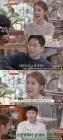 '선다방' 유인나, 카페지기들 앞에서 노래…이적 칭찬