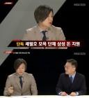 [TV:스코어] '스트레이트' 일베의 폭식투쟁 배후 밝혀 '시청률 5.2'
