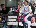 '셀럽피디' 마이크로닷 PD, EPL 중계 깜짝 출연으로 '셀프 홍보'