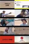 '거기가 어딘데??' 2차 티저 영상 공개, 처절멘붕의 사막 라이브
