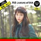 다이아 주은 '캐스퍼라디오' 스페셜 DJ 발탁