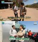 """'오늘내일' 김용만 """"아내, 완벽한 이상형"""""""