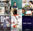 '충재화실'부터 '티방새'까지…tvN '흥베이커리', 오늘25일 론칭
