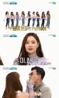 '주간아이돌' 이상민, 유니티 양지원 폭풍애교에 '발그레'