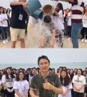 '문재인·김정은·트럼프 지목' 김태욱, 누리꾼 갑론을박→영상 삭제