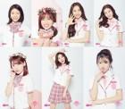 """'프듀48', """"오늘부터 내 Pick""""...'국프'를 사로잡은 연습생 7人"""