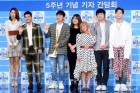 '나 혼자 산다', 한국인이 좋아하는 TV 프로 3개월 연속 1위