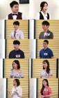 '로맨스패키지' 자기소개 후 요동치는 女心...매력만점 8인의 정체 공개