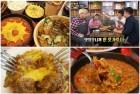 """""""화려한 비쥬얼과 가성비"""" 일산 웨스턴돔에서 찾은 미국 남부 가정식 맛집 '샤이바나'"""