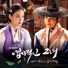 벤, '엽기녀' 네 번째 OST 주자…'운명처럼' 오늘(26일) 공개