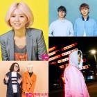 스텔라장부터 신현희와 김루트까지...인디 뮤지션, '청춘, 2017 커피 페스티벌' 출격