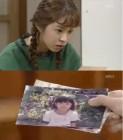 """""""이거 난데?"""" '황금빛' 서은수, 母 김혜옥 거짓말 눈치챌까(종합)"""
