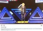 """양현석 """"최래성, YG 차세대 유망주… 방예담과 한 팀"""""""