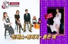 '패완얼' 서현진 가방부터 김사랑·이민정 파티룩까지...스타일링 '팁'
